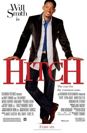 movienight-hitch