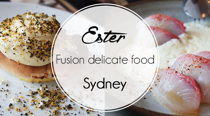 ester-restaurant-blog-sydney-review