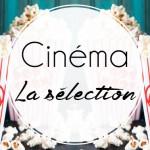 8 films qu'on a envie de voir cette année